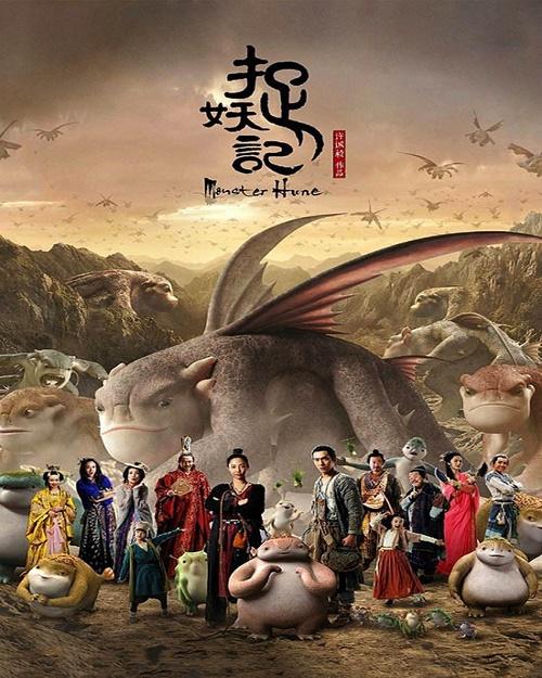 دانلود فیلم Monster Hunt 2015