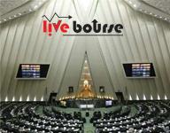 تصویب کلیات طرح برجام در مجلس