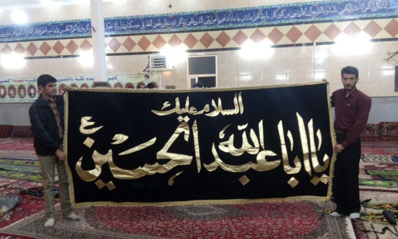 مسجد صاحب الزمان (ع )کوریجان