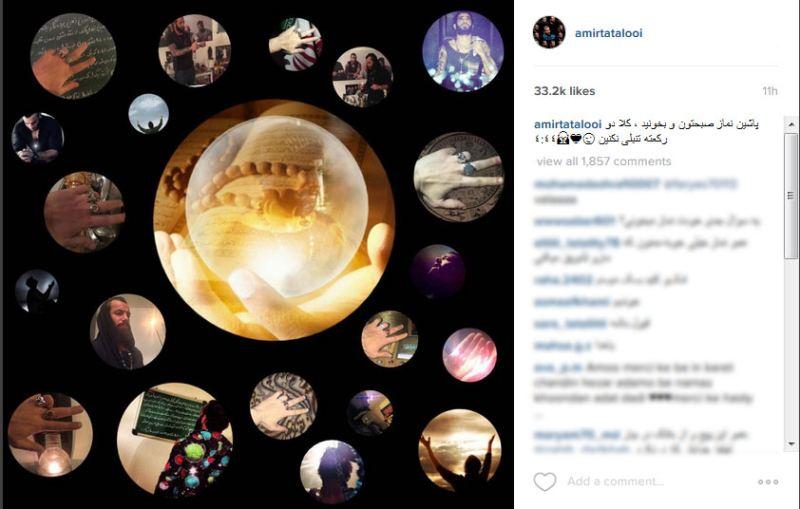 تبلیغات تتلو برای خواندن نماز صبح! +عکس , دنیای موسیقی