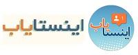 اینستایاب : خدمات اینستاگرام