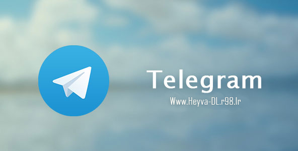http://s3.picofile.com/file/8216878592/Telegram.jpg