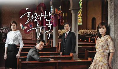 دانلود سریال کره ای عشق فریبنده