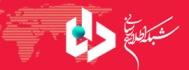 شبکه اطلاع رسانی راه دانا