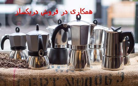 فروش قهوه ساز اسپرسو خانگی