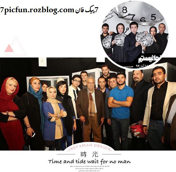 عکس های تازه و جذاب از الناز حبیبی مهر94