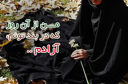 http://s3.picofile.com/file/8217308742/Azadam.jpg