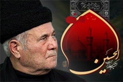 دانلود مداحی ابوالفضل از سليم موذن زاده