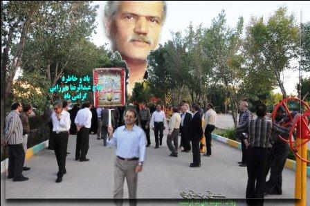 حاج عبدالرضا میرزایی