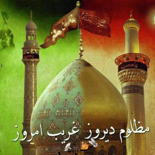 day of ashura2015-Ashura Real islam True islam Shia muslim Day of ashura Imam hussain Imam hosayn