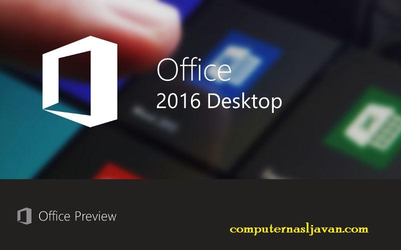 10 ویژگی Microsoft Office 2016 برای افزایش بهره وری کاربران