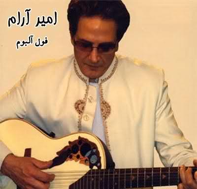 دانلود فول آلبوم امیر آرام