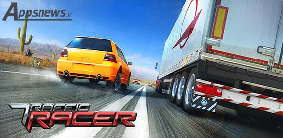 TrafficRacer [Appsnews.ir]