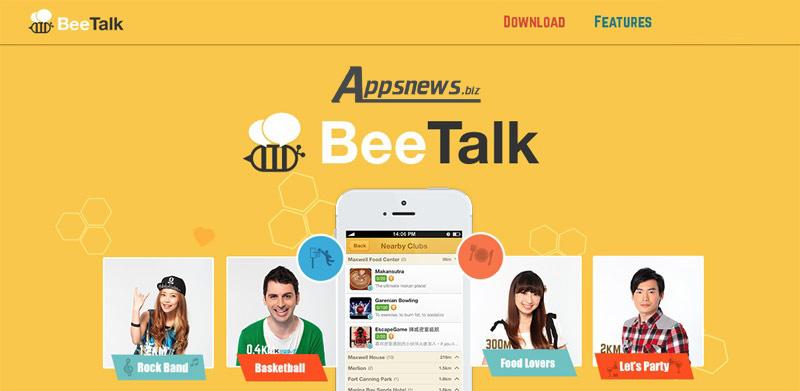 دانلود نرم افزار بی تالک BeeTalk برای ویندوز