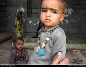 وضعیت زندگی کودکان بشاگرد 2