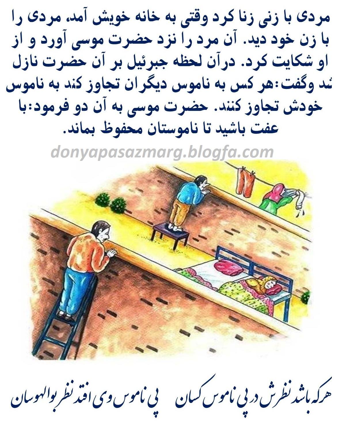 http://s3.picofile.com/file/8217968726/5yec_sssssssssssssssssss1.jpg