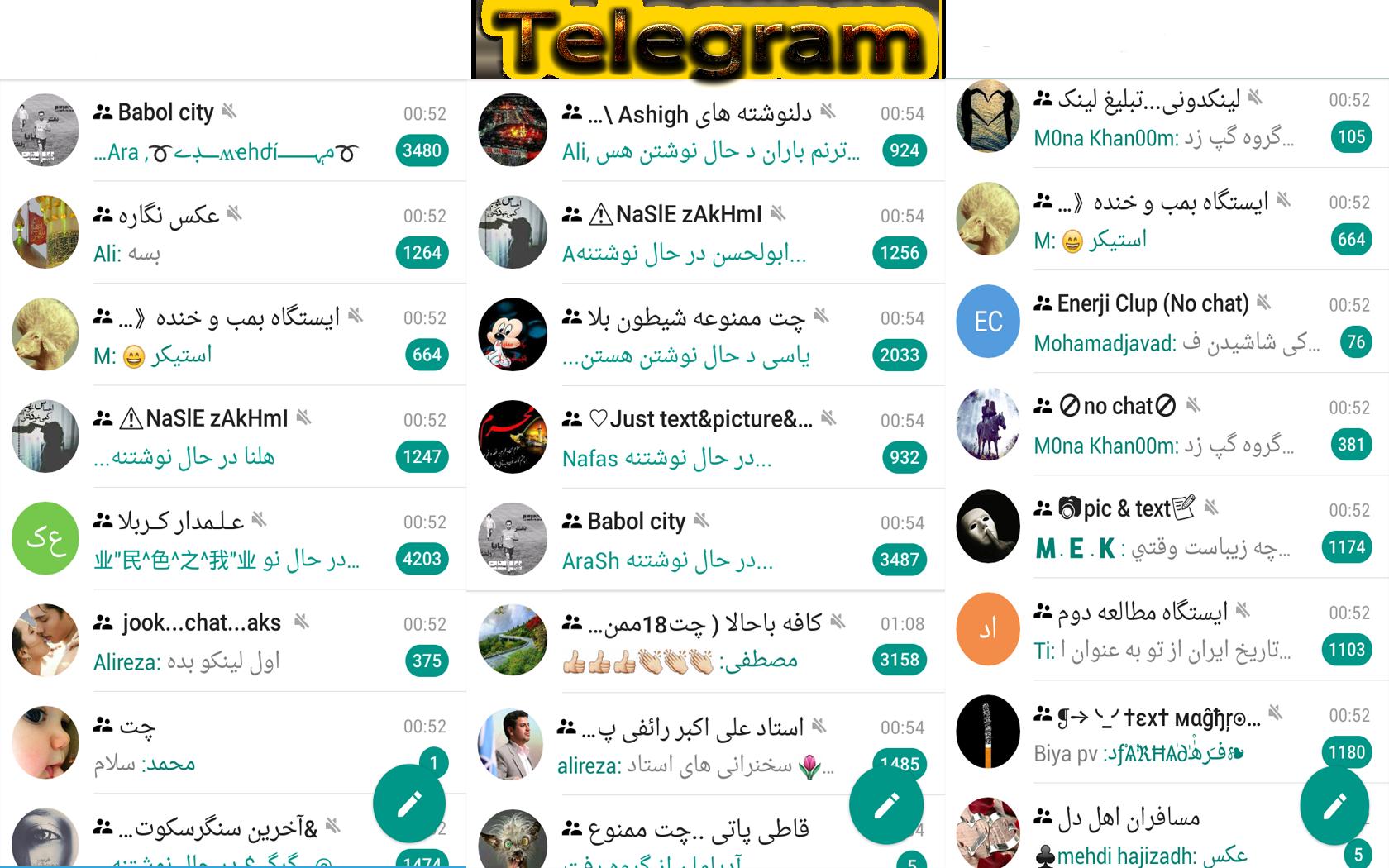 کانال+تلگرام+موسیقی+درخواستی