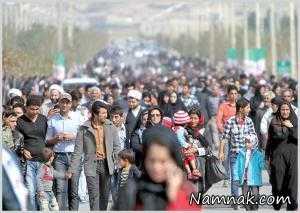 آمار جدید جمعیت ایران در شهریور 1394 , اجتماعی