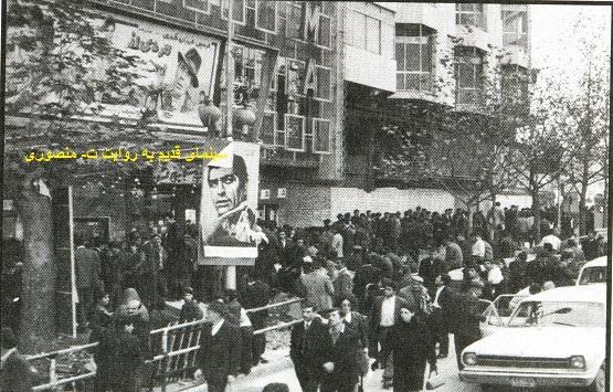 Image result for سینماهای قدیمی لاله زار
