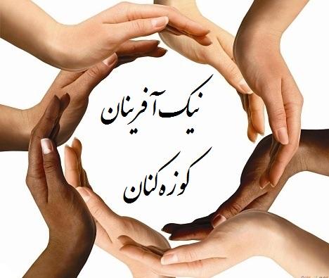 http://s3.picofile.com/file/8218388318/b72tur91nqrv7n9smfo.jpg