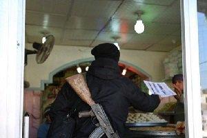 آگهی استخدام داعش + عکس , بین الملل