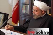 اجرای طرح اصلاح نظام بانکی و مالی کشور با ابلاغ رسمی رییس جمهوری آغاز شد