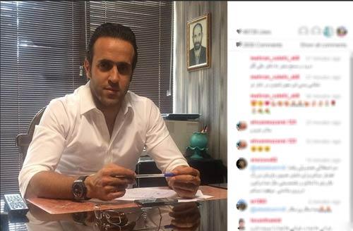 افتتاح پیتزا فروشی علی کریمی در کرج , اخبار ورزشی