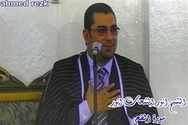 مقطعی دلنشین از سوره ی ضحی/استاد انور شحات انور
