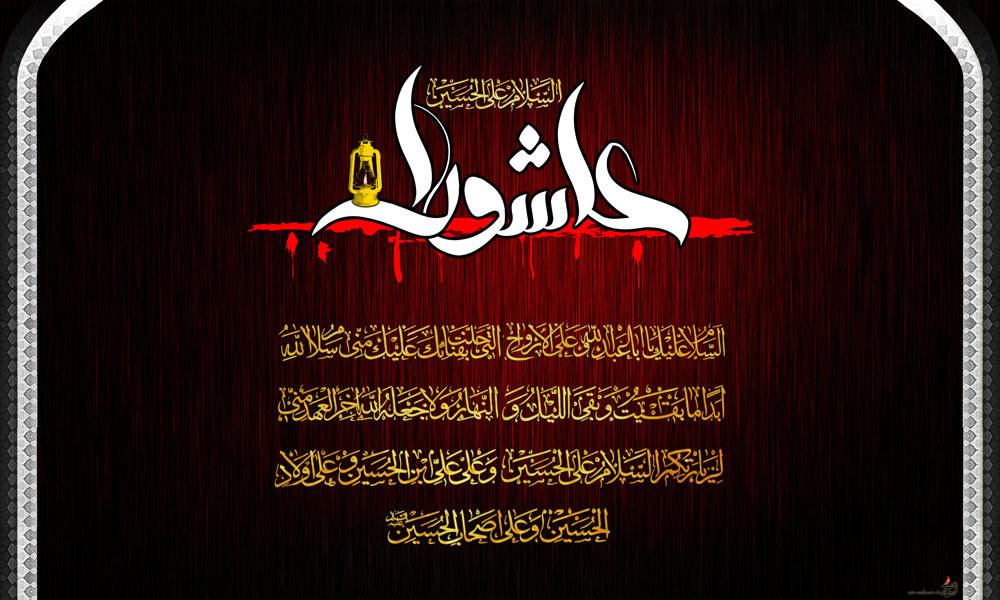 http://s3.picofile.com/file/8218798950/imam_hossein_6_20120618_1770667776.jpg