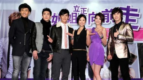 دانلود سریال تایوانی احساس برو برو برو