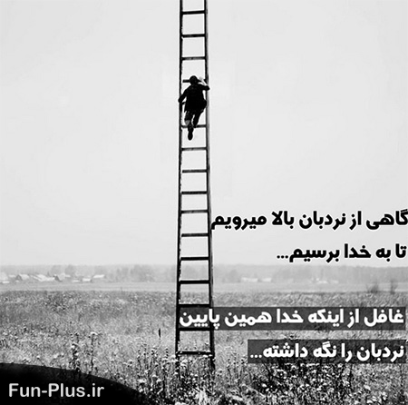 http://s3.picofile.com/file/8219589184/neveshteh_khoda_1_fun_plus_ir_1_.png