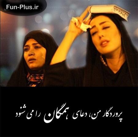 http://s3.picofile.com/file/8219589218/neveshteh_khoda_1_fun_plus_ir_2_.png