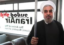 تحریمهای ظالمانه تا پایان 2015 رفع خواهند شد