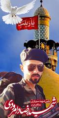 روداب نیوز