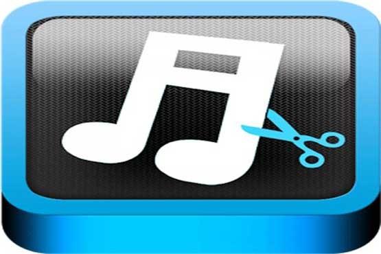 جداسازی بخشهایی از یک فایل صوتی , نرم افزار