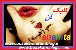 http://s3.picofile.com/file/8219751884/click_kon.jpg