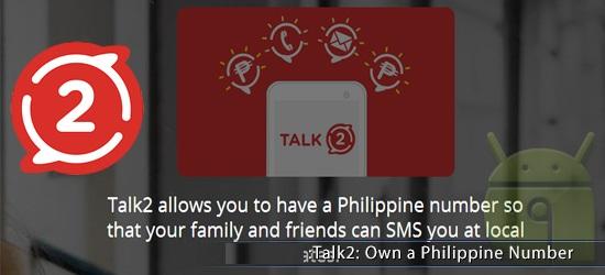 ساخت شماره اختصاصی مجازی فیلیپین با Talk 2