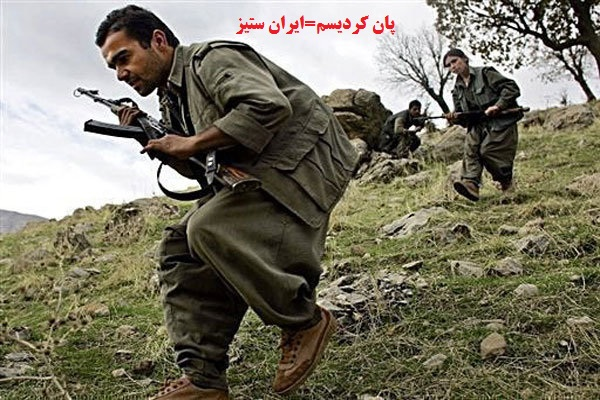 کردستان بزرگ