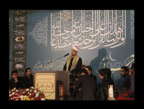 تصاویر محفل انس با قرآن در حسینیه اردکان یزد / آبان94