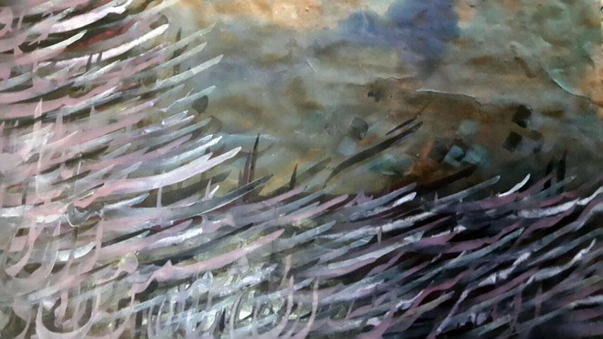 نقاشی خط