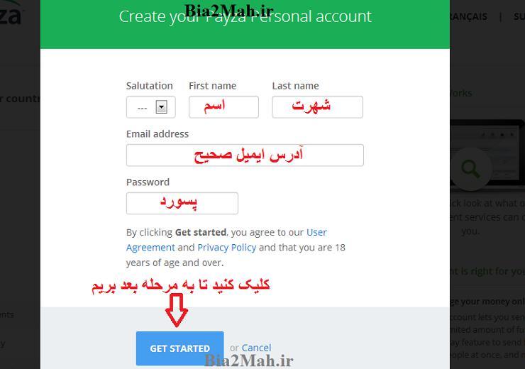 http://s3.picofile.com/file/8220112526/Payza_Bia2Mah_ir_.jpg