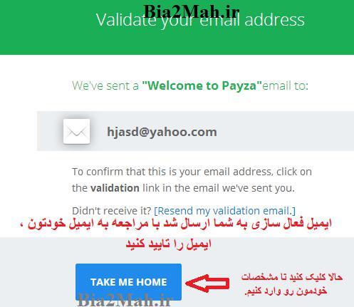 http://s3.picofile.com/file/8220112534/Payza_2_Bia2Mah_ir_.jpg