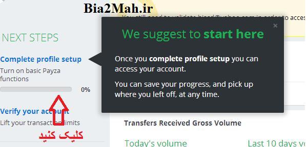 http://s3.picofile.com/file/8220112900/Payza_3_Bia2Mah_ir_.jpg