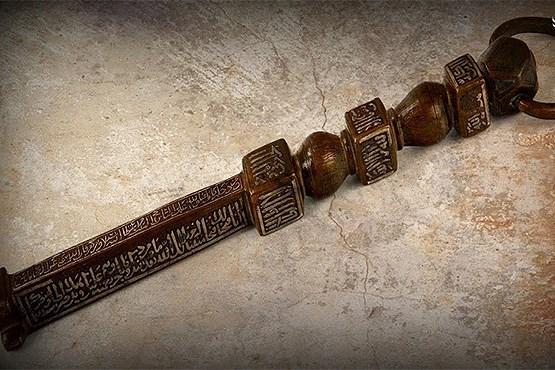 کلید خانه خدا در کجا نگهداری می شود ؟ , جالب وخواندنی