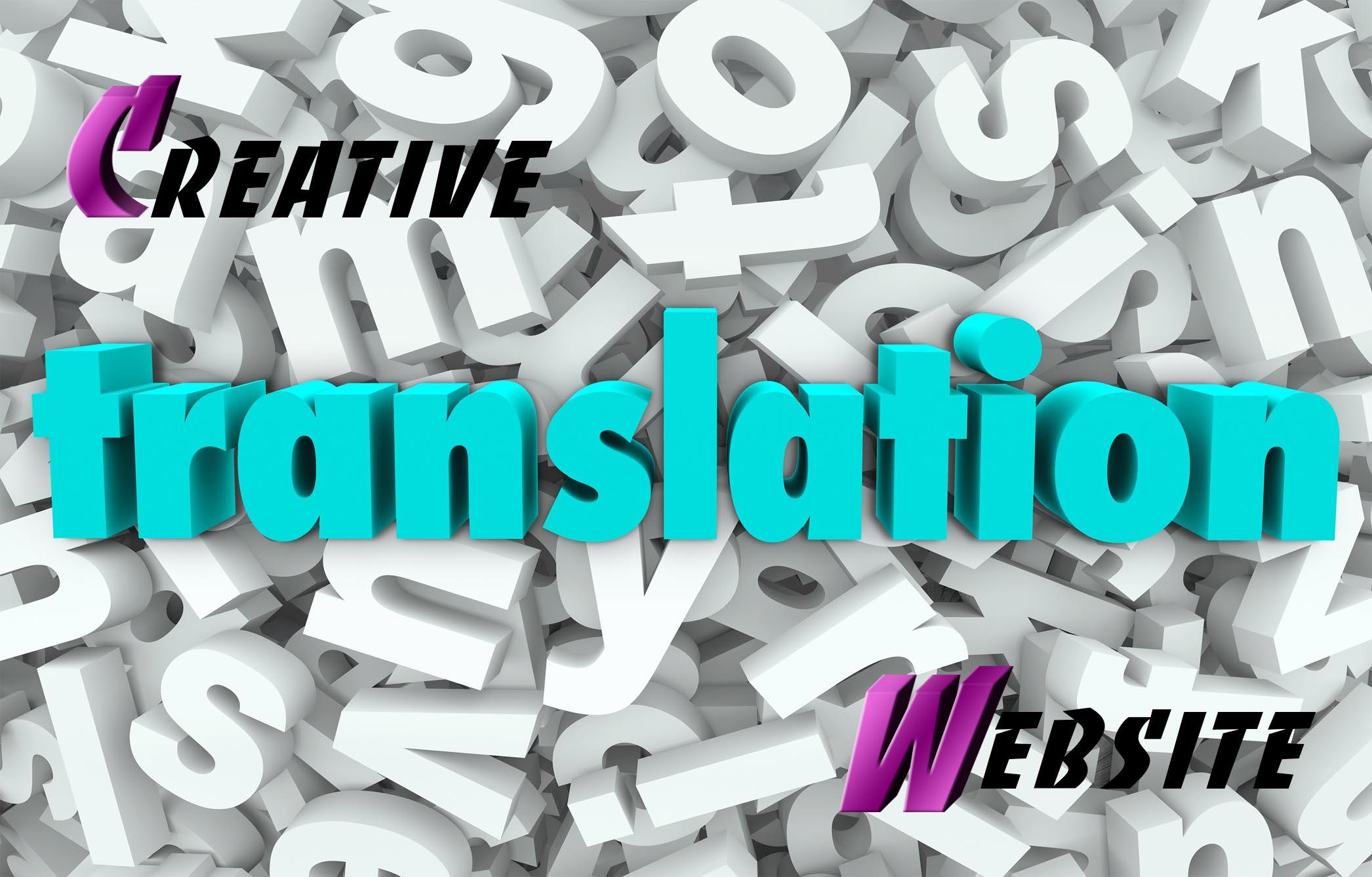 ترجمه قالب برای وبلاگ