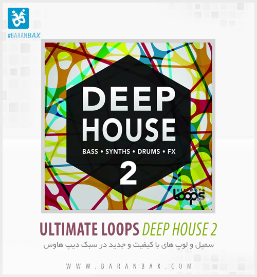 دانلود سمپل و لوپ Ultimate Loops Deep House 2