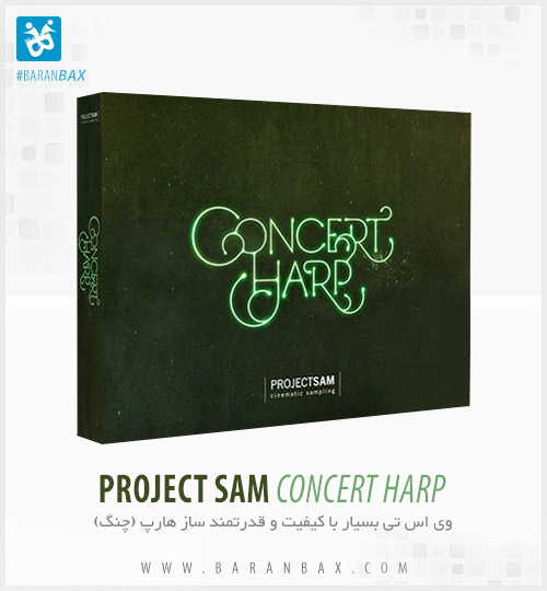 دانلود وی اس تی چنگ Project Sam Concert Harp