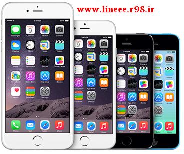 آموزش کامل کار کردن با آیفون,Learning to work with iPhone,نحوه کار با آیفون,ترفند و اموزش,ترفندهای ایفون,اموزش های ایفون,www.lineee.r98.ir,اموزش کار کردن با ایفون