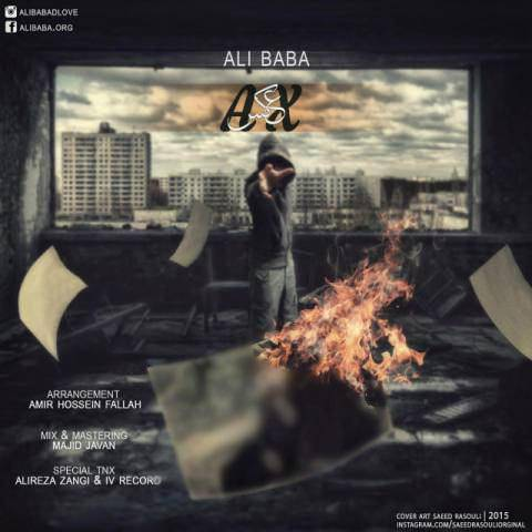 دانلود ترانه جدید علی بابا به نام عکس