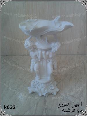 آجیل خوری دو فرشته پلی استر ، مجسمه پلی استر، تولید مجسمه، مجسمه رزین، مجسمه، رزین، ساخت مجسمه، پلی استر